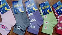 Детские носки(девочка)стрейчевые,сетка. 17-19(28-31)