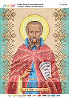 """Схема для вишивки бісером іменний ікони """"Св. преп. Сава Сторожевський"""""""