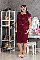 Изящное Праздничное платье р.52-60 V287-04