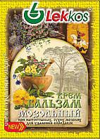 Крем-бальзам мозольный (для удаления бородавок), леккос, 10 гр.