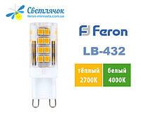 Светодиодная лампа G9 вместо галогенной !