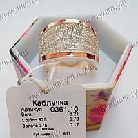 Кольцо из серебра и золота с камнями №0361.10