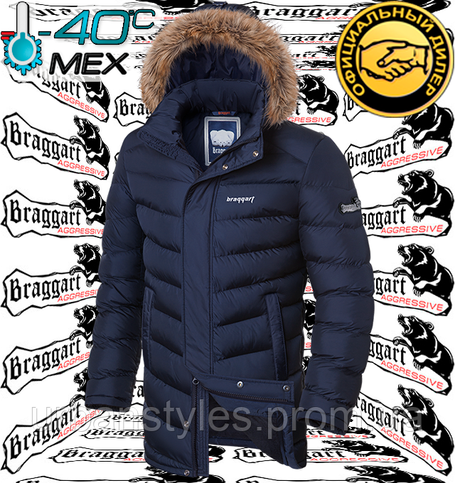 Куртка зимняя удлиненная Braggart Aggressive