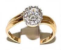 Кольцо фирмы Xuping.Цвет: позолота+родий. Камни: белый  циркон. Ширина:9 мм. Есть 15 р. 16 р. 17 р.