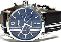 Часы Skmei 9148CL