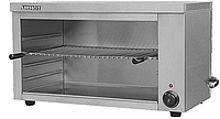 Гриль-саламандра Salamander AIRHOT SGE-938