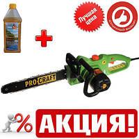 Пила цепная электрическая Pro Craft K2300 + масло
