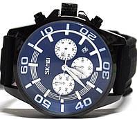 Часы Skmei 9154CL