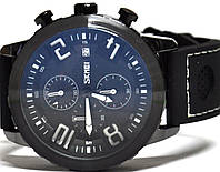 Часы Skmei 9153CL