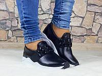 Женские кроссовки чёрные с камушками Китай
