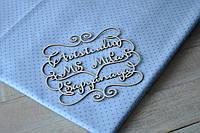 Ткань. Хлопок  голубой в мелкий горошек. Отрез 50х40см, фото 1