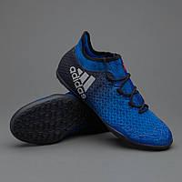 Бутсы футбольные для игры в зале Adidas X Tango 16.1 IN(арт. BB5000)