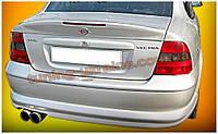 Юбка на задний бампер под покраску на Opel Vectra B 1995-2002
