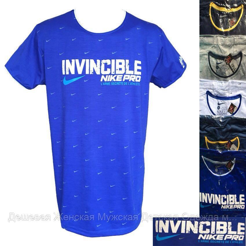 Мужская футболка Invincible