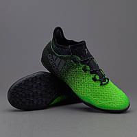 Бутсы футбольные для игры в зале Adidas X Tango 16.1 IN(арт. BB5001)