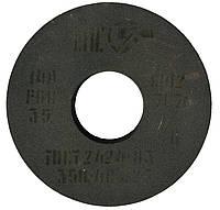 Шлифовальный круг 14А 350*40*127