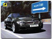 #105437 - Коврик Pod Mishkou BMW M6