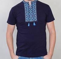 Качественная мужская футболка с вышивкой