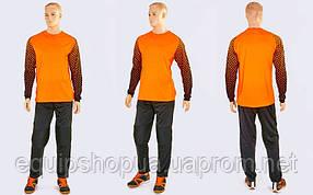 Форма вратарская Tempo CO-018 Оранжевая