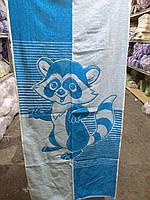 Полотенце  махровое лицевое для детей 50*90 Енот голубой