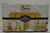 Гренки Certossa Fette Biscottate (ржаные), 600 грамм