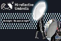 СВЕТООТРАЖАЮЩИЙ ЗОНТ (Hi-Reflective umbrella)