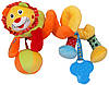 Игрушка на коляску спираль Лев Baby mix