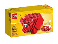 Lego Iconic Свинка-копилка 40155