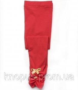 """Леггинсы на девочку  """"Бантик"""" (красные), Модный карапуз"""