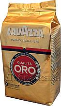 Lavazza Qualita Oro (100% Арабика) кофе в зернах 1 кг