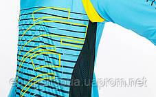 Форма вратарская с шортами Tempo CO-024 Голубая, фото 2