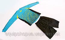 Форма вратарская с шортами Tempo CO-024 Голубая, фото 3