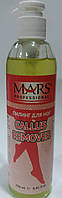 Кислотный пилинг для педикюра CALLUS remover 250 ml Mars
