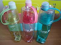 Спортивная бутылка с распылителем для напитков воды  600 мл  Акция !!!
