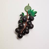 """Магнит ягода """"ВИНОГРАД"""" - объемная гроздь"""