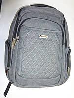Ранец OPTIMA O97413 серый стеганый