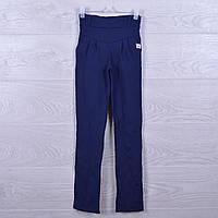 """Брюки-лосины школьные """"Леди"""" для девочек. 122-152 см. Синие. Школьная форма оптом"""