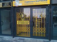 Раздвижные решетки Балкар-Днепр в корпоративном желтом цвете.