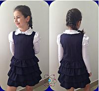 Школьный сарафан для девочки(Темно-синий)