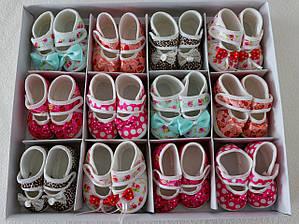 Обувь для маленьких (пинетки) 0-4 мес