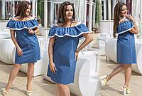 Платье женское на плечи батал 47- 091, фото 1