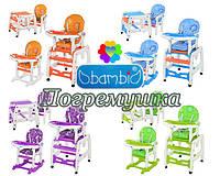 Детский стульчик для кормления Bambi-1563- Разные цвета!!!