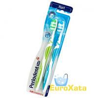 Зубная щетка Perlodent med Hart (2 шт)