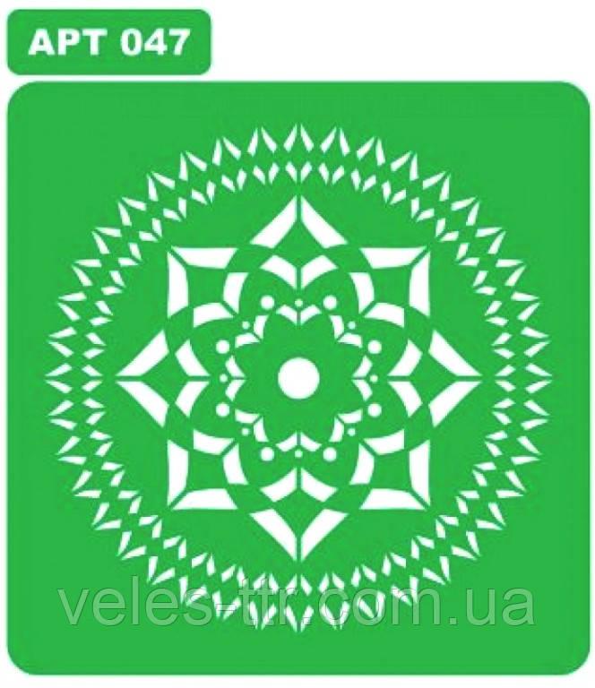 Трафарет АРТ 047 самоклеящийся многоразовый ОРНАМЕНТ 13,5х13,5 см
