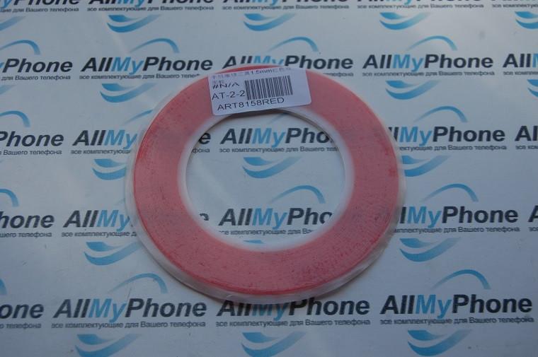 Скотч двухсторонний,акриловый 1,5 мм, для приклеивания сенсоров, дисплеев, 0,25 мм, 25 м