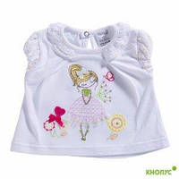 "Комплект ""Малютка"" (футболка, юбка-трусики), Garden baby"