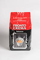 Кофе Lavazza Intenso