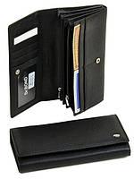 Женский кожаный кошелек Classik от dr.Bond опт розница W501 Кожаные женские кошельки купить недорого Одесса