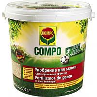 Удобрение длительного действия для газонов COMPO, 8 кг