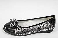 Стильные детские туфли Clibee, размер 34